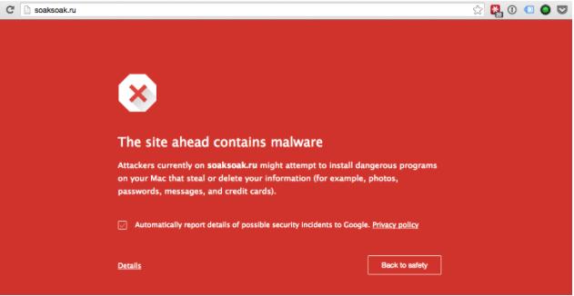 My WordPress site was hacked: When Looking for Zebras like SoakSoak
